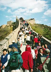 Badaling Great Wall of China hiking vacation.