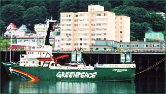 Juneau, Alaska waterfront.