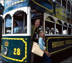 Hong Kong exploration tour by tram, on foot and by ferry.