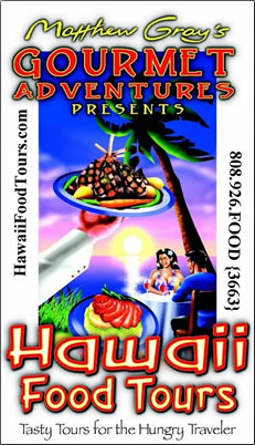 Hawaii Food Tours is Oahu's number 1 activity company, eat your way through Hawaii's diverse ethnic cuisine.