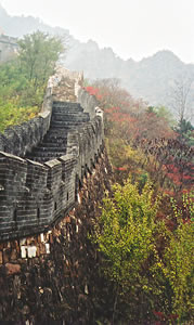 Great Wall of China active cultural and cuisine vacation.