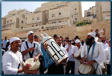 New Torah celebration in Jerusalem: Jerusalem travel images.