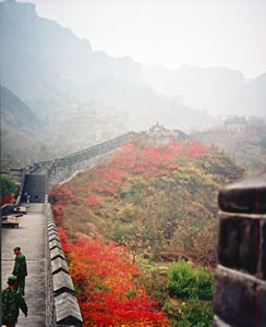 Great Wall of China view.