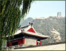 Link to article on China Great Wall.