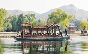 Ferry boat in China.