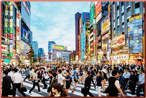 Tokyo street life.