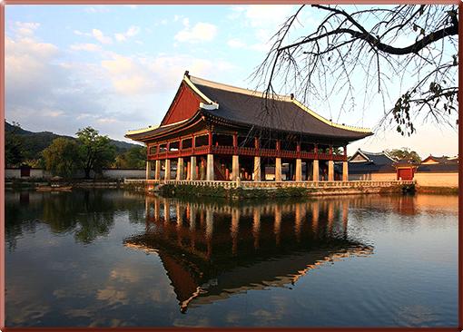 Seoul Gyeongbok Palace.