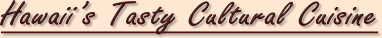 Title-Hawaii-Cuisine-Main