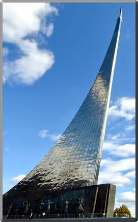 Moscow-Museum-of-Cosmonautics