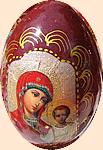 Button-Ukraine-Eggs